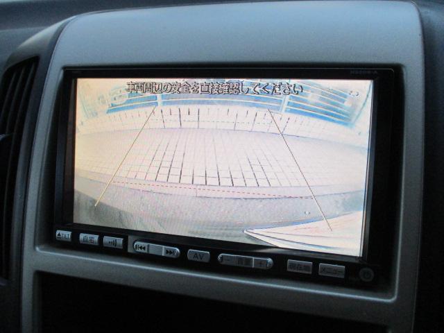 ハイウェイスター 保証書&取説完備/修復歴無/純正HDDナビ/S&Bカメラ/DVD/Mサーバー/後席モニター/フルエアロ/両側電動スライドドア/純正16AW/HID/フォグ/スマートキー/ETC/PVガラス/Tチェーン(15枚目)