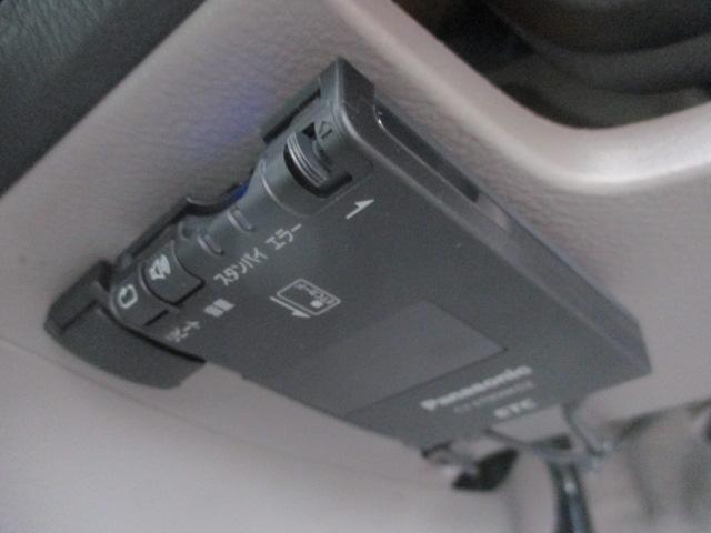 AS 取説完備/修復歴無/後期型/エアロ/車高調/純正17AW/純正HDDナビ/F&Bカメラ/DVD/Mサバ/後席モニター/両側電動スライドドア/HID/ETC/ウッドコンビステア/PVガラス/Tチェーン(29枚目)