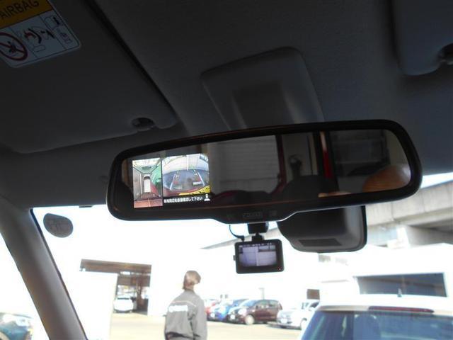 ハイウェイスター X フルセグ メモリーナビ バックカメラ 衝突被害軽減システム ETC ドラレコ 電動スライドドア LEDヘッドランプ アイドリングストップ(11枚目)