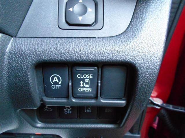 ハイウェイスター X フルセグ メモリーナビ バックカメラ 衝突被害軽減システム ETC ドラレコ 電動スライドドア LEDヘッドランプ アイドリングストップ(15枚目)