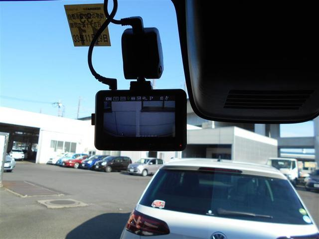 ハイウェイスター X フルセグ メモリーナビ バックカメラ 衝突被害軽減システム ETC ドラレコ 電動スライドドア LEDヘッドランプ アイドリングストップ(20枚目)
