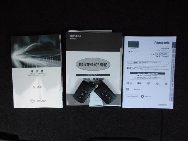 ハイブリッドSi ダブルバイビー フルセグ メモリーナビ DVD再生 後席モニター バックカメラ 衝突被害軽減システム 両側電動スライド LEDヘッドランプ 乗車定員7人 3列シート(5枚目)