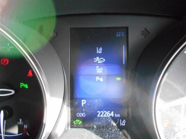 G LEDエディション フルセグ DVD再生 バックカメラ 衝突被害軽減システム ETC ドラレコ LEDヘッドランプ(6枚目)