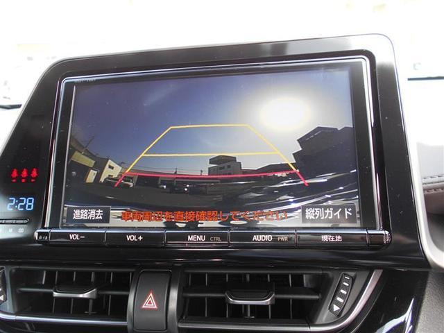 G LEDエディション フルセグ DVD再生 バックカメラ 衝突被害軽減システム ETC ドラレコ LEDヘッドランプ(8枚目)