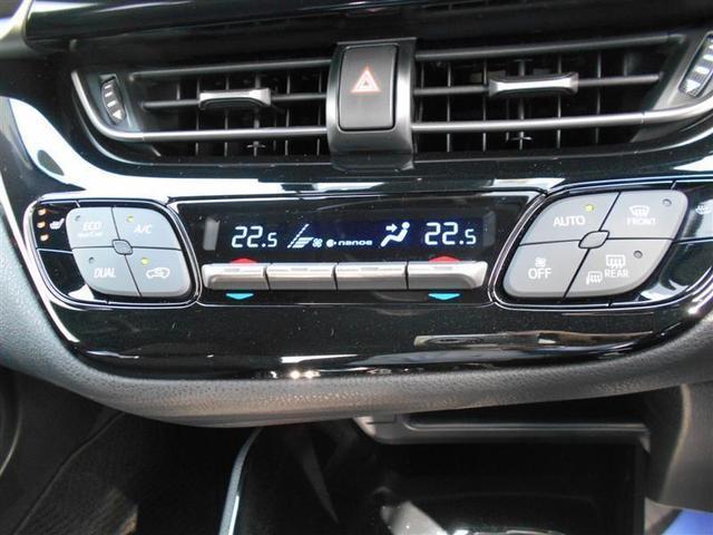 G LEDエディション フルセグ DVD再生 バックカメラ 衝突被害軽減システム ETC ドラレコ LEDヘッドランプ(9枚目)
