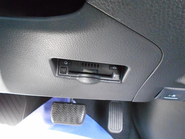 G LEDエディション フルセグ DVD再生 バックカメラ 衝突被害軽減システム ETC ドラレコ LEDヘッドランプ(12枚目)