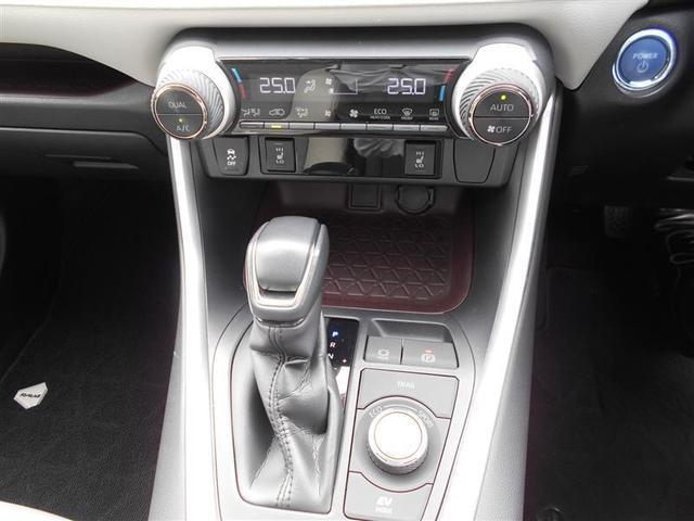 ハイブリッドG 4WD フルセグ DVD再生 バックカメラ 衝突被害軽減システム ETC ドラレコ LEDヘッドランプ(8枚目)