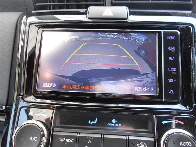 ハイブリッドG ダブルバイビー フルセグ DVD再生 バックカメラ 衝突被害軽減システム ETC LEDヘッドランプ(8枚目)