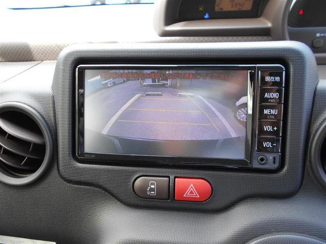 ウエルキャブF Pリフトア ワンセグ メモリーナビ バックカメラ 衝突被害軽減システム 電動スライドドア HIDヘッドライト アイドリングストップ(15枚目)