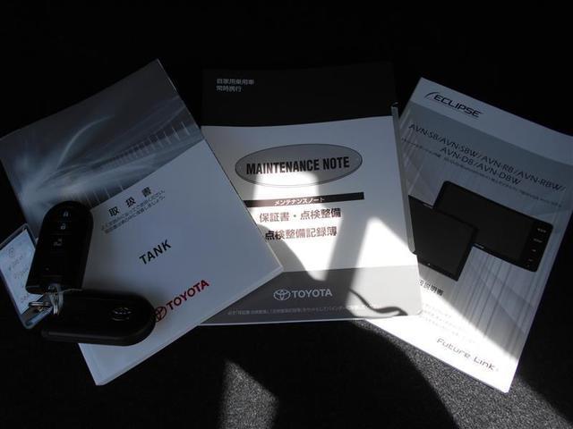 X S フルセグ メモリーナビ DVD再生 バックカメラ 衝突被害軽減システム ETC 電動スライドドア アイドリングストップ(19枚目)