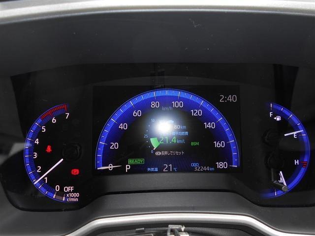 ハイブリッドG Z フルセグ メモリーナビ DVD再生 バックカメラ 衝突被害軽減システム ETC ドラレコ LEDヘッドランプ クルーズC 横滑り防止機能 スマートキー プッシュスタート イモビ Bluetooth接続(5枚目)
