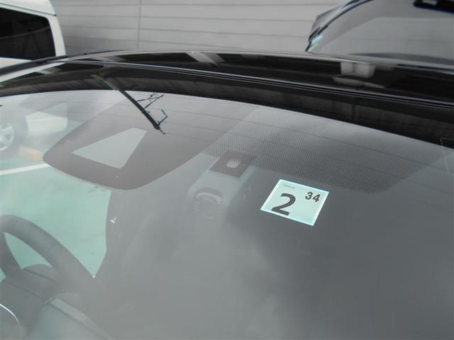 ハイブリッドG Z フルセグ メモリーナビ DVD再生 バックカメラ 衝突被害軽減システム ETC ドラレコ LEDヘッドランプ クルーズC 横滑り防止機能 スマートキー プッシュスタート イモビ Bluetooth接続(17枚目)