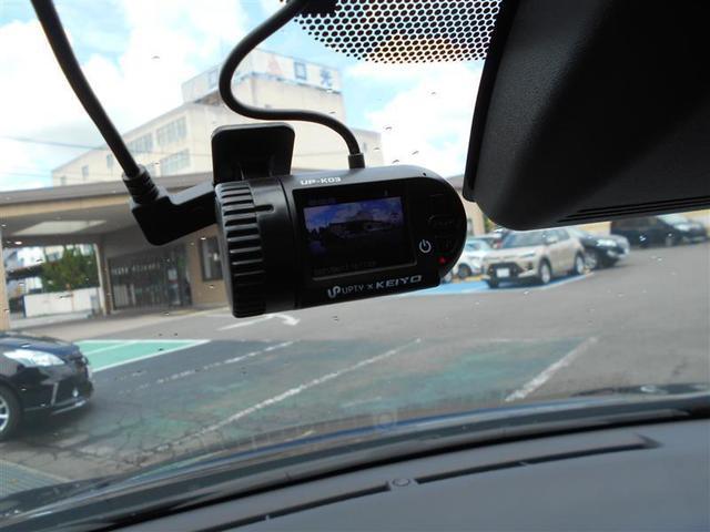 G フルセグ メモリーナビ DVD再生 バックカメラ 衝突被害軽減システム ETC ドラレコ LEDヘッドランプ(14枚目)