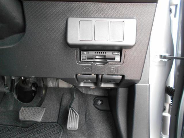 G S 衝突被害軽減システム ETC 両側電動スライド LEDヘッドランプ フルエアロ アイドリングストップ(9枚目)