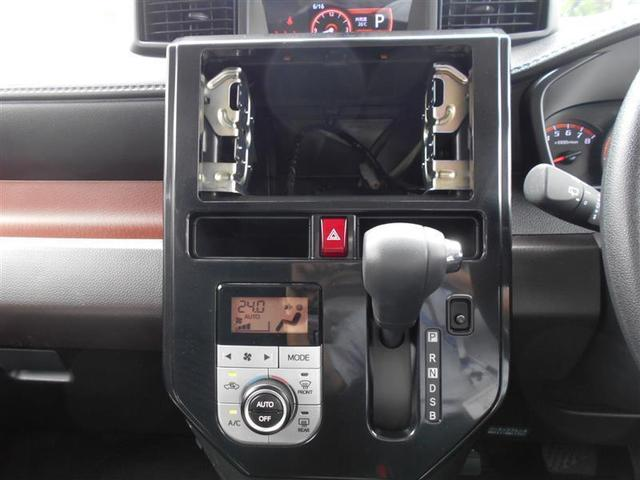 G S 衝突被害軽減システム ETC 両側電動スライド LEDヘッドランプ フルエアロ アイドリングストップ(10枚目)