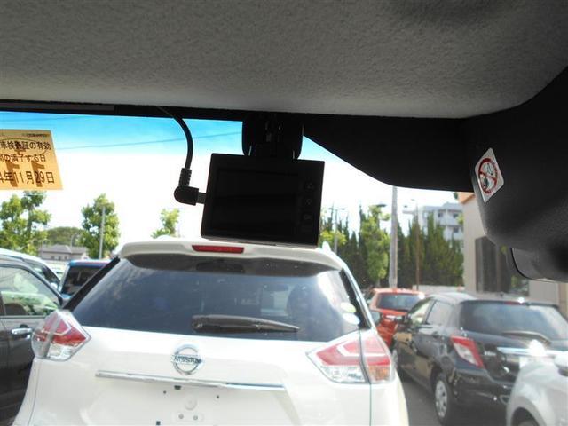 Gリミテッド フルセグ メモリーナビ DVD再生 衝突被害軽減システム ETC ドラレコ 電動スライドドア アイドリングストップ(12枚目)