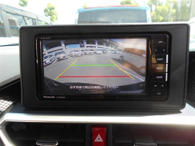 G フルセグ メモリーナビ DVD再生 バックカメラ 衝突被害軽減システム LEDヘッドランプ アイドリングストップ(7枚目)