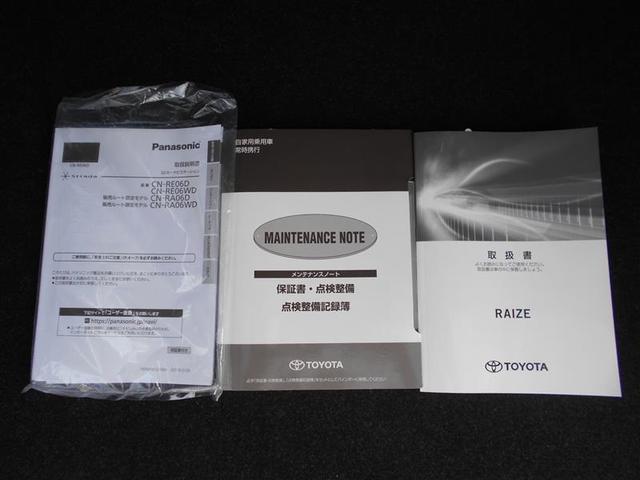 G フルセグ メモリーナビ DVD再生 バックカメラ 衝突被害軽減システム LEDヘッドランプ アイドリングストップ(20枚目)