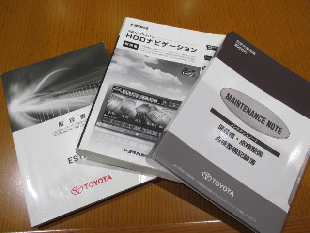 トヨタ エスティマ アエラス HDDフルセグ Bカメラ ETC 18インチアルミ