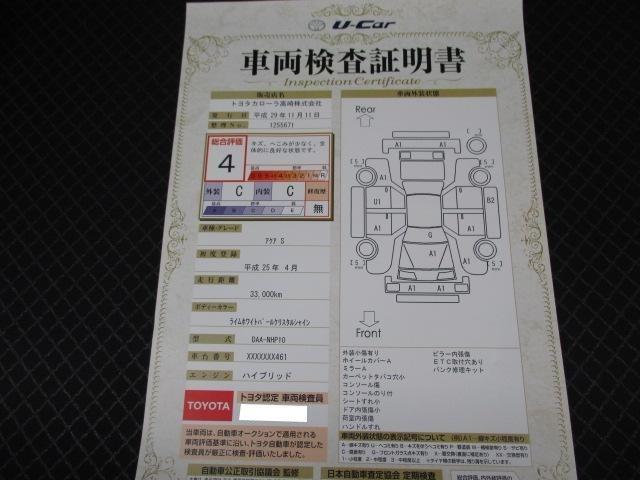 トヨタ アクア S HDD フルセグ Bカメラ シートH