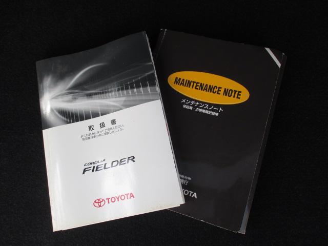 トヨタ カローラフィールダー 1.5X SDナビ ETC