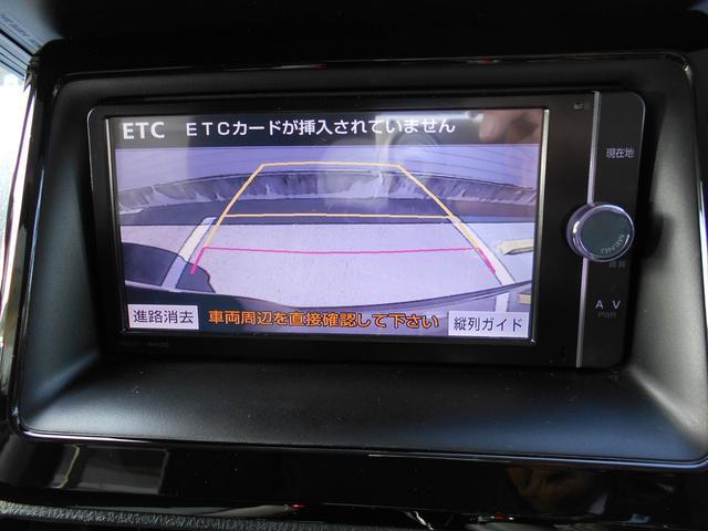 X ナビ Bカメラ ETC 社外アルミ(15枚目)