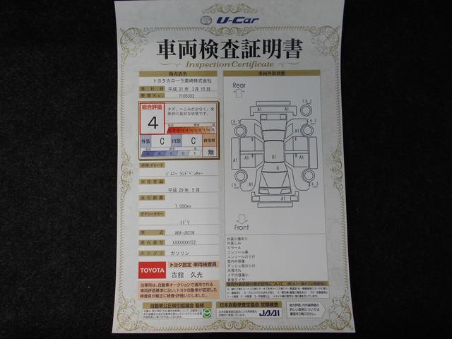 ランドベンチャー ナビ ETC スタッドレス付(19枚目)