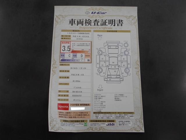 1.5X エアロツアラー ナビ ETC Bカメラ(5枚目)