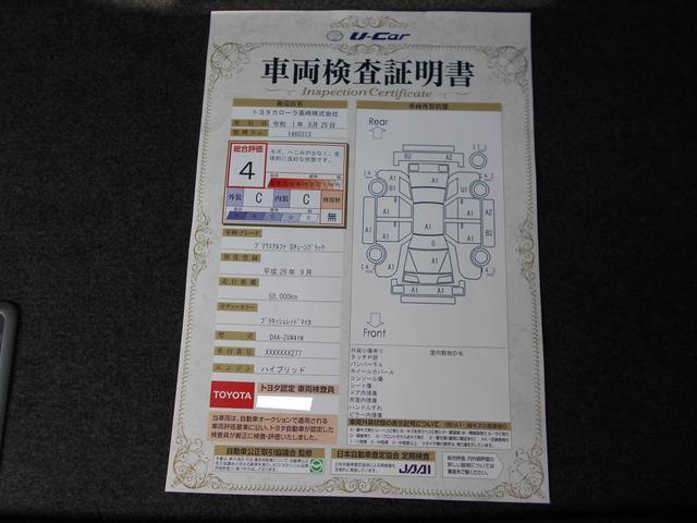 S チューン ブラック ナビ Bカメラ 純正アルミ(5枚目)