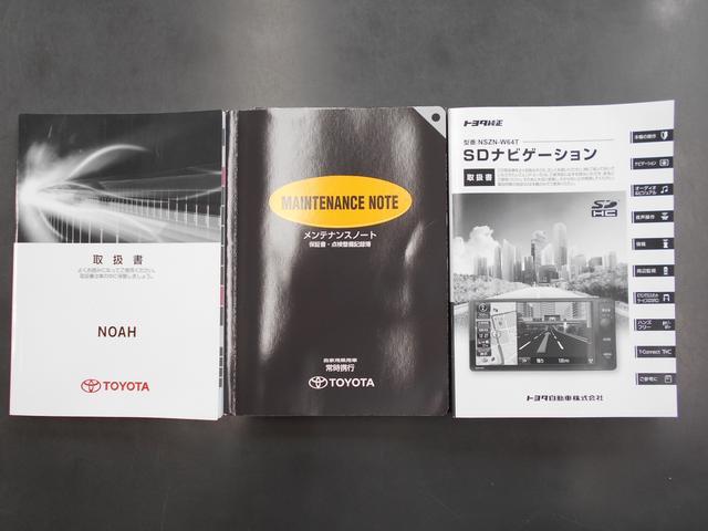 Si ナビ Bカメラ リヤモニター ETC(7枚目)