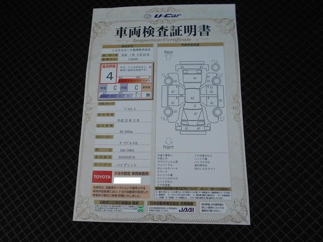 S 社外LEDライト ナビ ETC(5枚目)