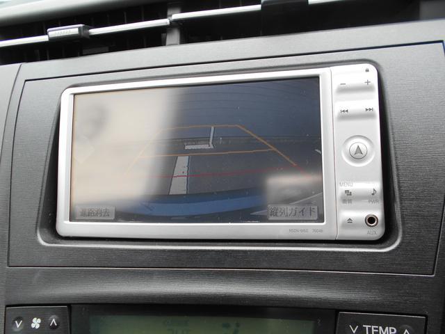S 社外LEDライト ナビ ETC(13枚目)