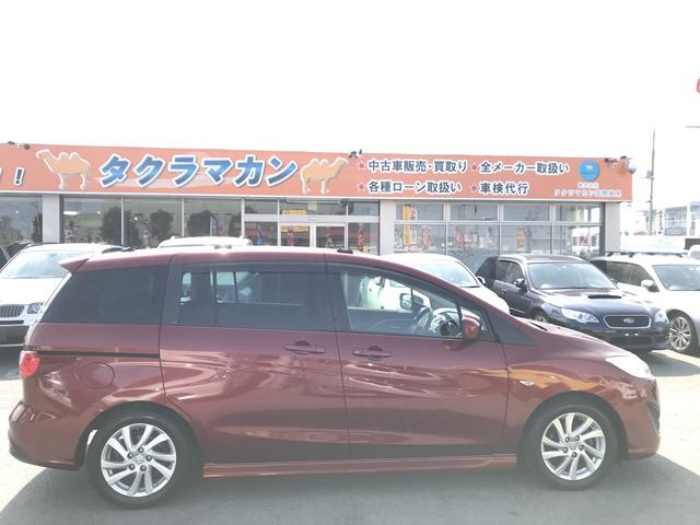 20S 後席フリップダウンモニター 電動ドア ナビ TV(4枚目)