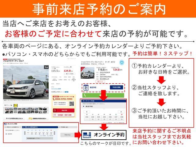 リミテッド ワンオーナー 4WD 皮パワーシート シートヒータ 純正ナビ ETC 障害物センサー(2枚目)