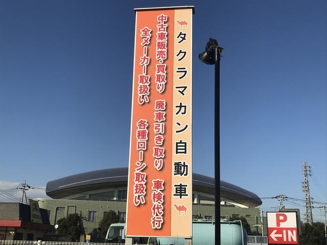 この看板が目印です!国道407号線沿い、東武東上線高坂駅から徒歩15分です!