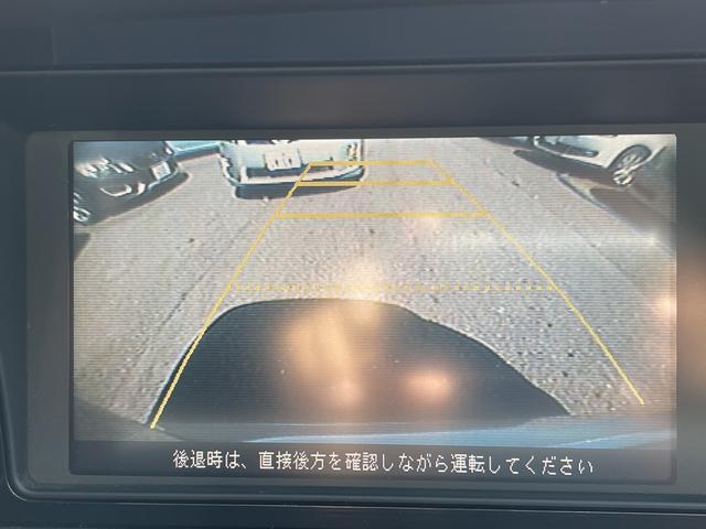 GエアロHDDナビパッケージ 1年保証付 両側電動スライドドア Bカメラ フリップダウンモニター ETC ナビ 前後障害物センサー(25枚目)