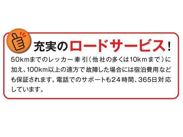 GエアロHDDナビパッケージ 1年保証付 両側電動スライドドア Bカメラ フリップダウンモニター ETC ナビ 前後障害物センサー(51枚目)