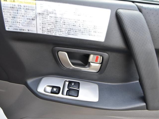 「三菱」「パジェロ」「SUV・クロカン」「栃木県」の中古車22