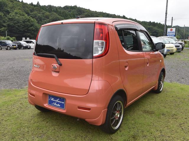 「日産」「モコ」「コンパクトカー」「栃木県」の中古車8