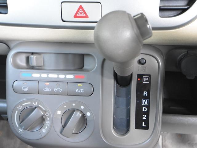 「日産」「モコ」「コンパクトカー」「栃木県」の中古車11