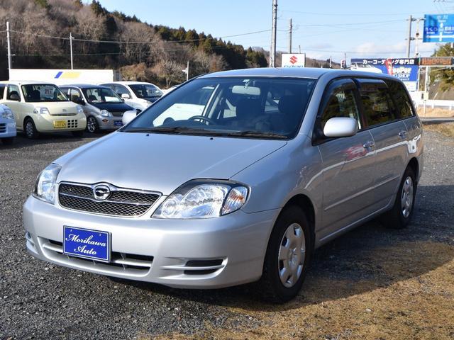 「トヨタ」「カローラフィールダー」「ステーションワゴン」「栃木県」の中古車7