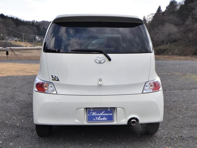 「トヨタ」「bB」「ミニバン・ワンボックス」「栃木県」の中古車3