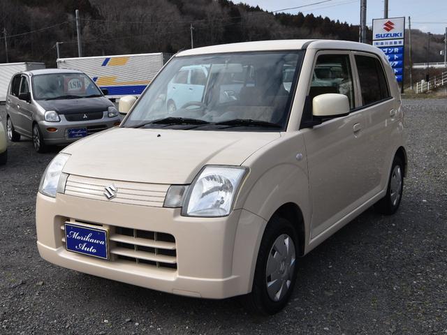 「スズキ」「アルト」「軽自動車」「栃木県」の中古車7