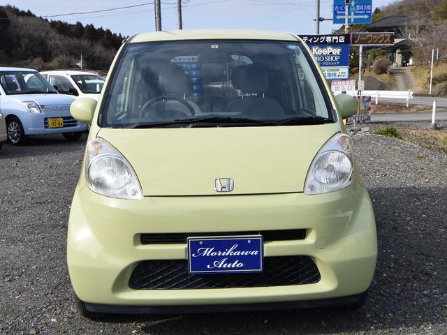 「ホンダ」「ライフ」「コンパクトカー」「栃木県」の中古車2