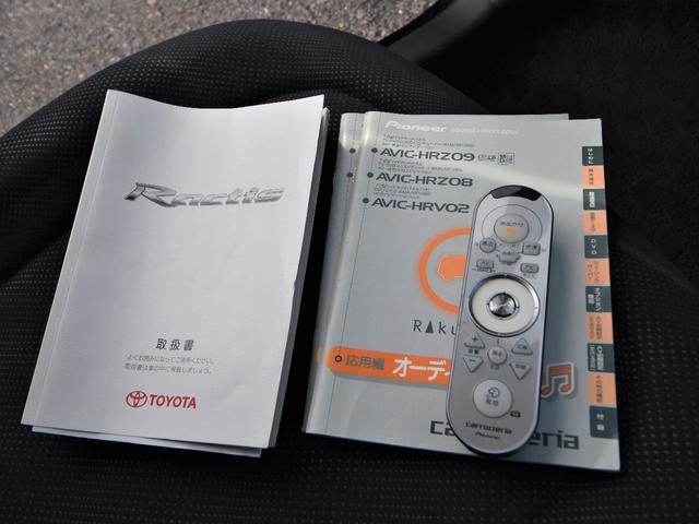 「トヨタ」「ラクティス」「ミニバン・ワンボックス」「栃木県」の中古車21