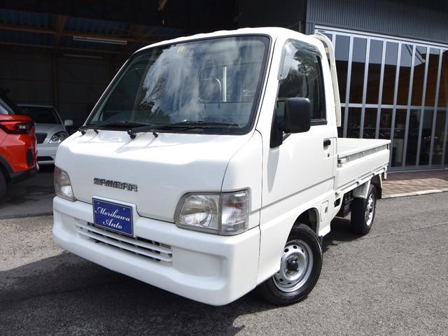 「スバル」「サンバートラック」「トラック」「栃木県」の中古車7