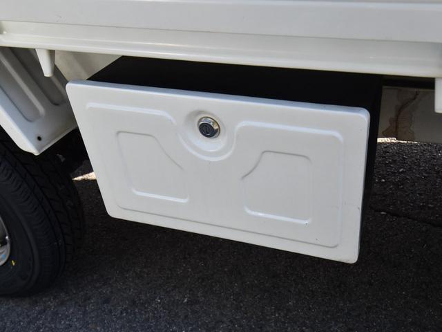 「三菱」「ミニキャブトラック」「トラック」「栃木県」の中古車21