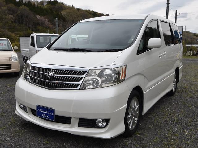 「トヨタ」「アルファード」「ミニバン・ワンボックス」「栃木県」の中古車7