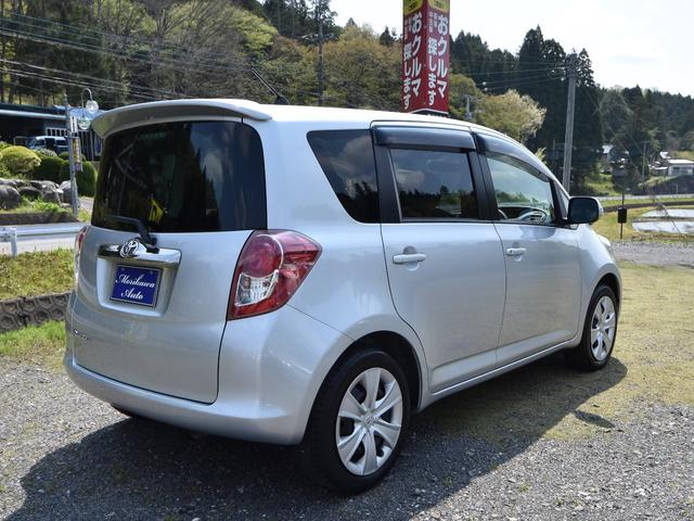 「トヨタ」「ラクティス」「ミニバン・ワンボックス」「栃木県」の中古車8