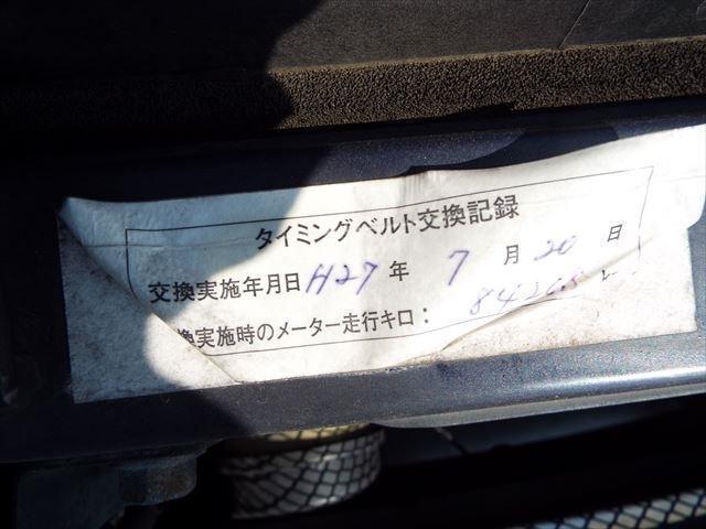 「スバル」「インプレッサスポーツワゴン」「ステーションワゴン」「栃木県」の中古車20